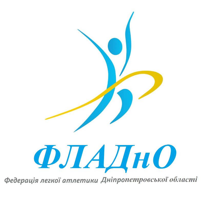 лого-области-800.jpg
